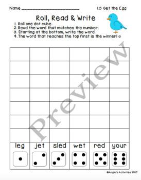 Unit 1 Spelling Bundle (Reading Street 1st Grade)