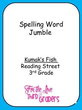 Unit 1 Spelling Words Jumble Leveled Worksheets Kumak's Fish