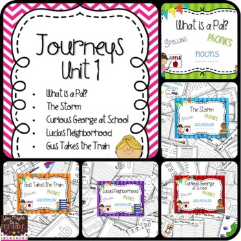 Unit 1 Stories 1-5 Journeys {spelling, grammar, and phonics practice} Bundle