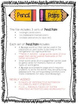 Reading Wonders Unit 1 Week 2 Pencil Pairs **WITH 25 BONUS PAGES***