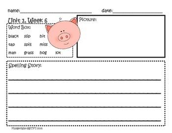 Unit 1, Week 6 Wonders Reading Series Spelling Worksheets