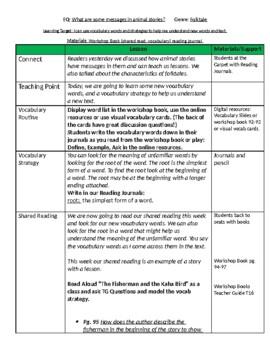 Unit 2 Bundle Lesson Plans- Wonders Reading 4th Grade Weeks 1-5