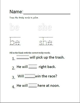 Unit 2 Grade one Common Core Tricky words and worksheets