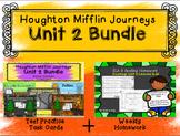 Unit 2 Houghton Mifflin Journeys BUNDLE (Homework & Test P
