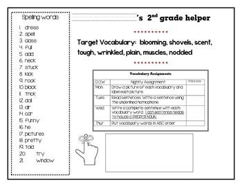 Unit 2 Journeys 2nd grade Vocabulary & Spelling Helper