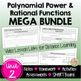 Polynomial Power Rational Functions MEGA Bundle (Unit 2) DISTANCE LEARNING