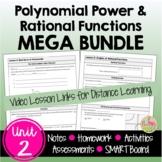 Polynomial Power Rational Functions MEGA Bundle with Lesson Videos (Unit 2)