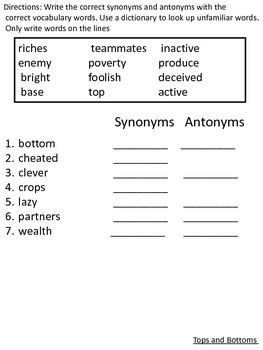 Unit 2 Stories Synonyms and Antonyms Bundle Reading Street 3rd Grade