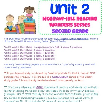 """Unit 2 Study Guide """"Pack"""" for McGraw Hill Reading Series- Wonders- Second Grade"""