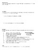 Unit 2 Test - Intro to Business Ch. 5 - 8