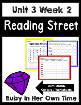 Unit 3 Week 2. Ruby in Her Own Time. Reading Street. Centers/Worksheets