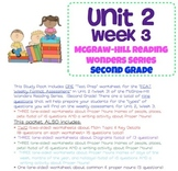 Unit 2, Week 3 Study Guide for Wonders Second Grade