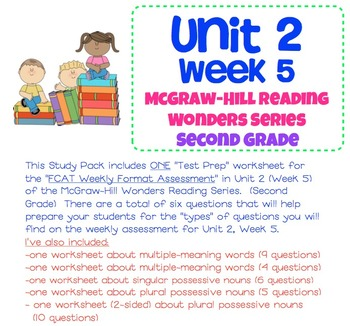 Unit 2, Week 5 Study Guide for Wonders Second Grade