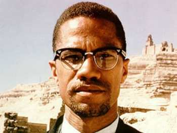 Unit 2 of Malcolm X Composition Curriculum