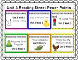 Unit 3 Bundle Power Points Reading Street First Grade