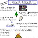 Unit 3 File Folder Games:  3rd Grade Reading Street (2007)