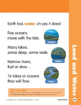 Unit 3: Land and Water (Skill Sharpeners: Science)