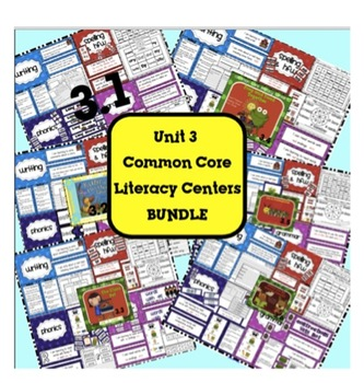 Unit 3 Reading Street Common Core Literacy Centers BUNDLE