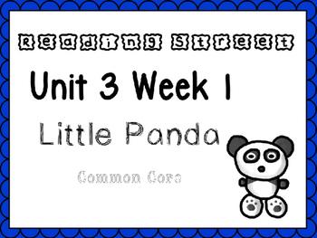 Unit 3 Week 1 Little Panda Power Point Reading Street Kindergarten
