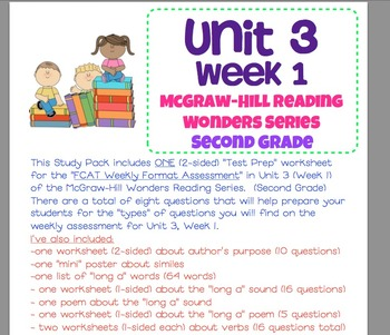 Unit 3, Week 1 Study Guide for Wonders Second Grade