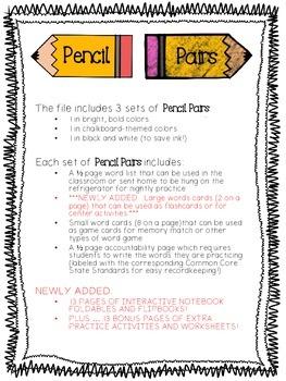 Reading Wonders Unit 3 Week 2 Pencil Pairs ***WITH 45 BONU