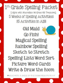 Unit 4 First Grade Spelling Activities {Aligns with McGraw