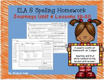 Unit 4 Houghton Mifflin Journeys MEGA BUNDLE (Homework & Question Task Card)