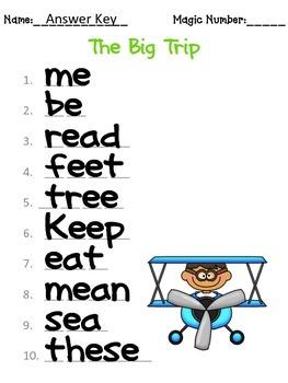 Unit 4 Journeys Spelling Tests