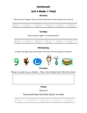 Unit 4 Kindergarten Treasures Reading Series Homework