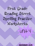 Unit 4 Reading Street Spelling Practice Worksheets