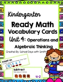 Unit 4 Ready Math Vocabulary Cards for Kindergarten