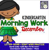 Kindergarten Morning Work--December