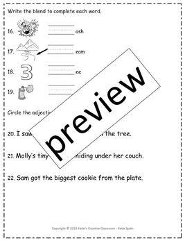 Unit 4 Test BUNDLE - Reading Street 1st Grade Tests: Weeks 1-6