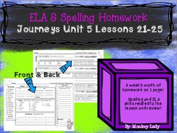 Unit 5 Houghton Mifflin Journeys MEGA BUNDLE (Homework & Question Task Card)