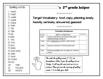 Unit 5 Journeys 2nd grade Vocabulary & Spelling Helper