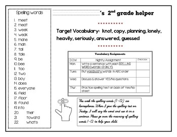 Unit 5 Journeys 2nd grade Vocabulary & Spelling Helper