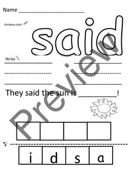 Unit 5 Sight Word WS Printables