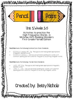 Reading Wonders Unit 5 Pencil Pairs Combo Pack ***WITH 360 BONUS PAGES***