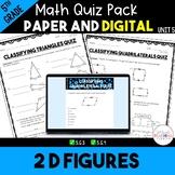 2D Figures Quiz Bundle - Digital and Paper
