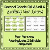 Unit 6 Grade 2 CKLA Spelling Tree Leaves- FOUR VERSIONS and EDITABLE TEMPLATES