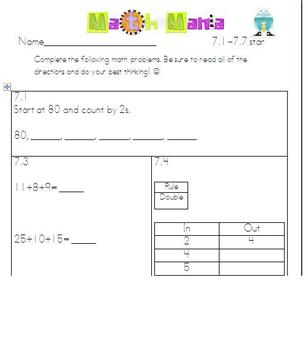 Unit 7 Everday Math 2nd grade-starred skills (Common Core Aligned)