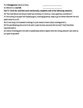Unit 9 Vocabulary Test based on Sadlier Workbook Level D
