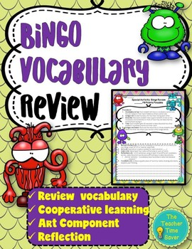 Bingo Unit Vocabulary Review Game (handout and worksheet)