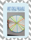 Unit Circle Foldable
