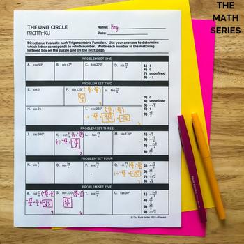 Unit Circle Math-ku Activity