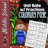 UNIT RATE WITH COMPLEX FRACTIONS WORD PROBLEMS MATH COLOR BY NUMBER, QUIZ
