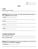 Nouns: Unit Test/ Quiz/ Worksheet