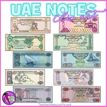united arab emirates money clip art clipart by teachers resource force. Black Bedroom Furniture Sets. Home Design Ideas