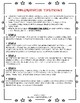 Units of Measurement (Conversion) Cheer