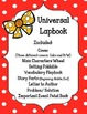 Universal Lapbook. Generic. Use for ANY Novel.
